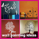 wall painting ideas by Ahmaddroid