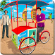 Beach Ice Cream Free Delivery Simulator Games New by Desire PK