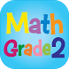 MathLab for Grade2 by Mark's Mobile Lab