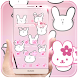 Cute Pink Bunny Theme by Theme Designer