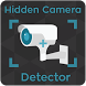 Hidden Spy Camera Detector - Device Detector  by GAME DAB