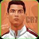 Cristiano Ronaldo Wallpapers by GooberStudio