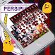 Persipura Jayapura Keyboard by Football Keyboard
