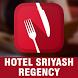 HOTEL SRIYASH BHAGALPUR by TECHfx Softwares