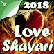 Love Shayari 2018 by AndApplication