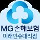 MG손해보험 - 비갱신형암보험 상담 그린화재 by JINOSYS