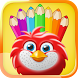 Kiddo - Animated Coloring Book by AXL Dynamics sp. z o.o.