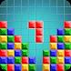 Brick Classic HD by Classic Games: Tetris