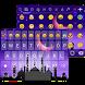 Ramadan Kareem Theme for Emoji Keyboard by Keyboard themes