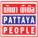 Pattaya People Media Group by AWcode