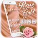Stylish Rose Gold Silk Theme by The Best Android Themes