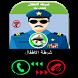 لعبة شرطة الاطفال دعوة وهمية by Excellent