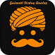 Gujarati Shayari Status Images by Sai Developer