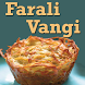 Farali Vangi Recipes Videos by Krushali Singh111