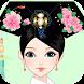 Charming Qing Princess HD by Wonder Days