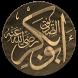 أبو بكــر الصــديق by Andrea Coffee