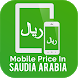Mobile Prices in Saudi Arabia