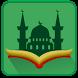 İslami Bilgi Yarışması by E&e Soft