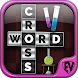Elementary Science Crossword Puzzle by Edutainment Ventures- Making Games People Play