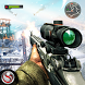 World War II Sniper Fire: FPS Shooting Game by The Game Storm Studios