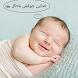 جوک by Apps Medion