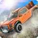 6x6 Offroad Pickup Truck Simulator Extreme Driving by Digital Toys Studio