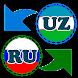 O`zbek Rus So`zlashgichi by Namangan Intellect Software Developers