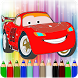 How To Draw Mcqueen Cars by Coloring-Game dev