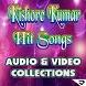 Kishore Kumar Hit Songs by Jenniferapps