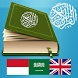 Holy Quran (Indonesia) by Oasis Solutions