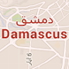Damascus City Guide by trApp