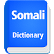 English To Somali Dictionary by Sohid Uddin
