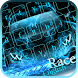 Race car Keyboard Theme by Fly Liability Themes