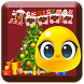 Pop Birds: Christmas by Submad Inc