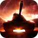 Tank Fire 3D by 4399enGame