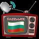 Bulgaria TV by Info Satellite TV HD