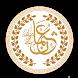 عثمان بن عفان ذو النورين by Andrea Coffee