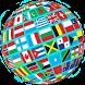 تعرف على عواصم دول العالم by AICHANE DEV INC