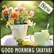 Good Morning Shayari (New Shayari) by Hindi Shayari Studio