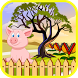 Peppie Pig Game Free Fun Toys by AppDev Inc
