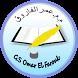 Ecole Omar Elfarouk. by VACOF
