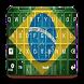 Brazil Keyboard by MZ Development, LLC