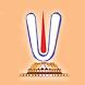 Kanchi Perumal Uthsav 2015 by TechMens Technologies