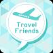 여행친구찾기- 내일로, 캠핑, 바닷가, 휴가, 해외여행 by Jobsrunbros