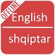 Fjalor Anglisht shqiptar
