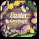 Happy Easter Keyboard by livewallpaperjason