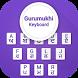 Gurmukhi Keyboard by Balint Infotech
