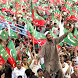 PTI Songs For New Supporters by NZ Development