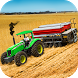Real Tractor Farming Simulator 2018 by Zygon Games