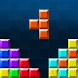 Brick Classic by The Best Free Game - Tetris Game